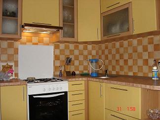 1-комнатная квартира посуточно в Ильичёвске. Пригород район, ул. Героев Сталинграда, 1В. Фото 1