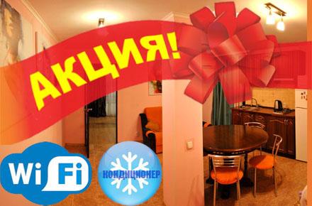 2-комнатная квартира посуточно в Харькове. Киевский район, ул. Пушкинская, 96. Фото 1