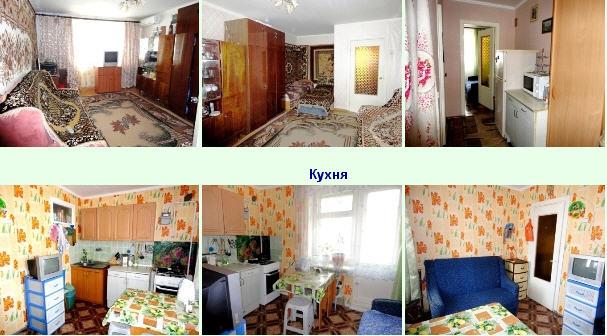 1-комнатная квартира посуточно в Судаке. ул. Октябрьская, 34. Фото 1