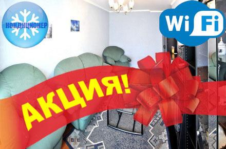 2-комнатная квартира посуточно в Харькове. Московский район, ул. Героев Труда, 19. Фото 1