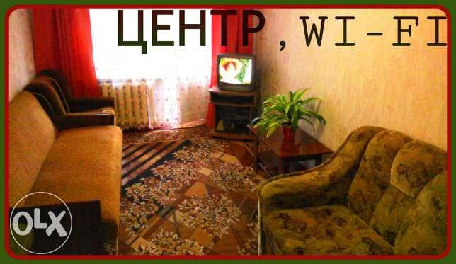 1-комнатная квартира посуточно в Славянске. б-р Пушкина, 7. Фото 1