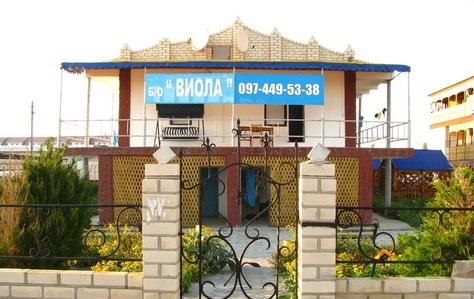 Мини-отель  посуточно в Большевике. ул. Приморская, 4. Фото 1