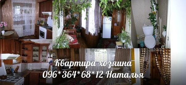 1-комнатная квартира посуточно в Белой Церкви. ул.Декабристов, 9. Фото 1