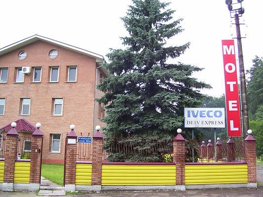 Мини-отель посуточно в Житомире.  Киевское шоссе , 143-А. Фото 1