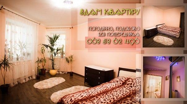 1-комнатная квартира посуточно в Ровно. ул. Черняка, 26. Фото 1